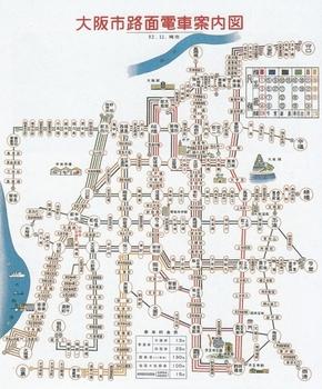 路面電車案内図.jpg
