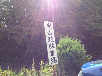 20151021_010248087_iOS.jpg