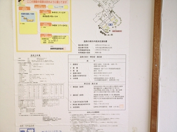 20160223_043056032_iOS_R.jpg