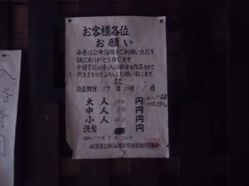 CIMG8672_R.JPG