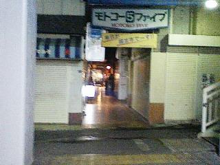 NEC_3219.jpg
