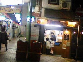 NEC_3320.jpg