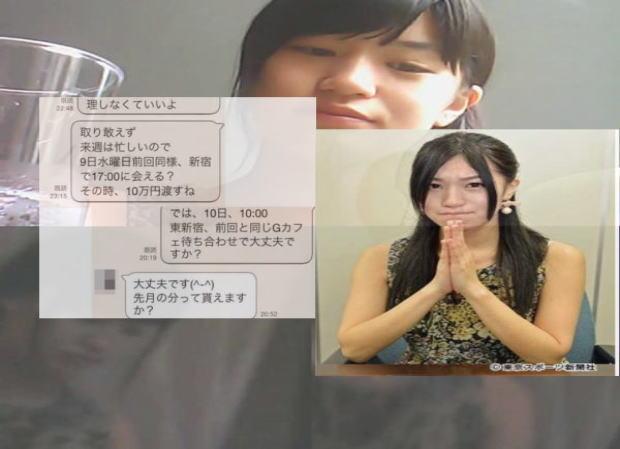 takasho-syazai.jpg