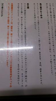 DSC_1484.JPG