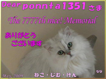 ADSCN757777fcC.jpg