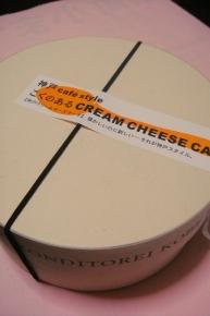 ふわふわのチーズケーキでした♪