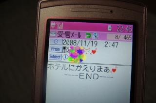 DSC01474 (2).jpg