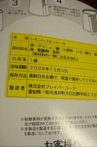 DSC01504 (2).jpg