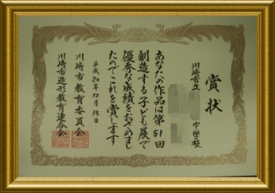 IMG_1921_ (2).jpg