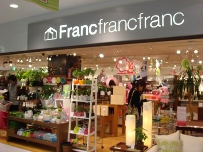 Francfrancfranc 川崎ルフロン店