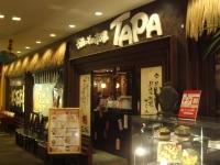 うまいもの市場TAPA(川崎ダイス店)