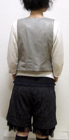 blog21.03.19io-e.jpg
