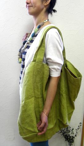 blog21.04.09tang-c.jpg