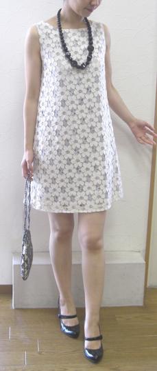 blog21.05.11sara-b.jpg