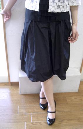 blog21.05.22sara-g.jpg
