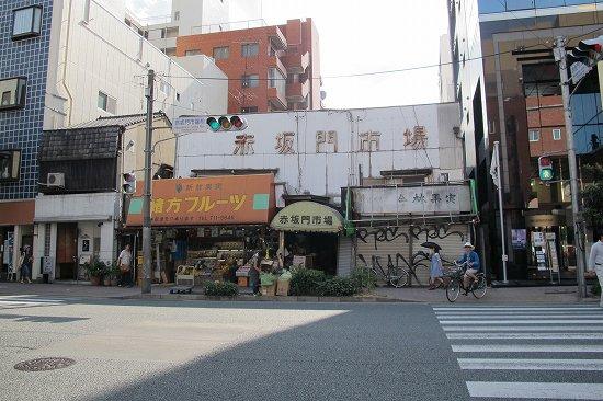 赤坂門市場.jpg