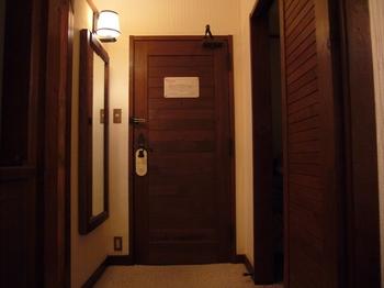 帝国ホテル 部屋.jpg
