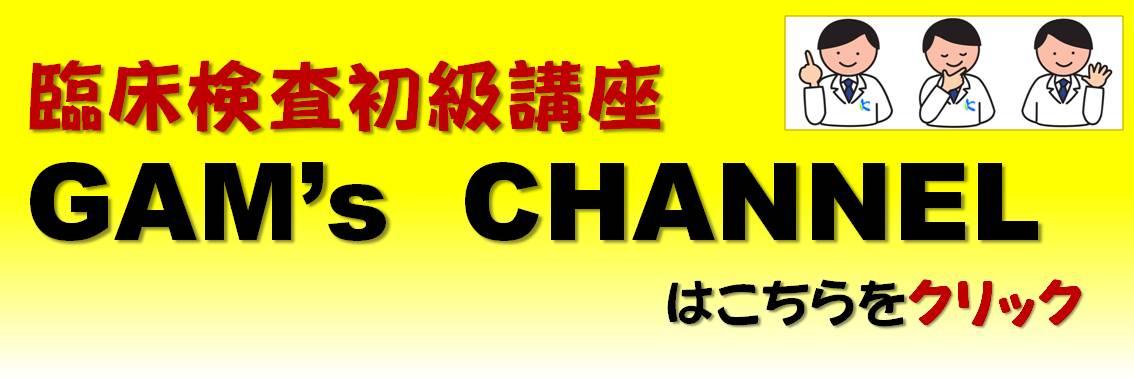 gam_banner_3.jpg