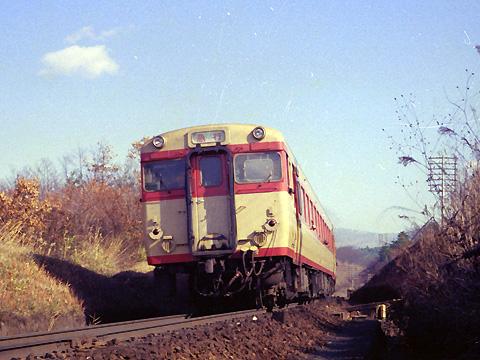 001-19631123chuoline.jpg