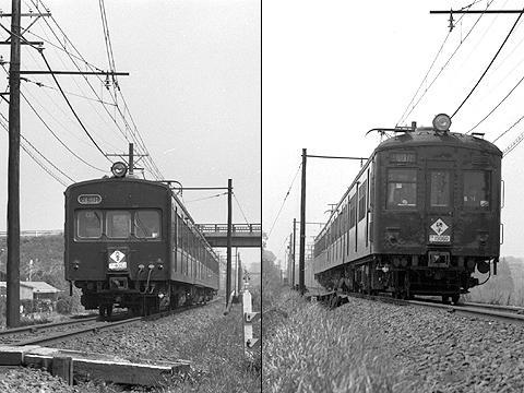 001-1966ode.jpg