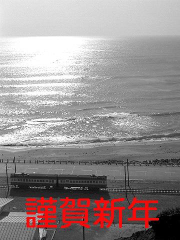001-20130101-newyear-photo-195911-enoden.jpg