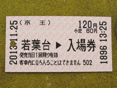 002-131125ode.jpg