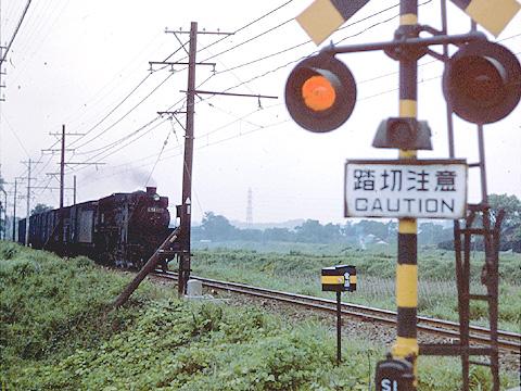 002-196307ode.jpg