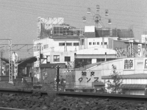 002-1966shinharamachida.jpg