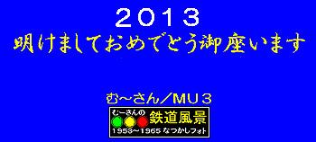 002-20130101newyear-icon.jpg