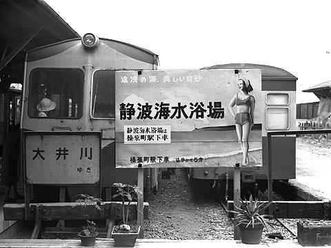 003-196807-shinfujieda00.jpg
