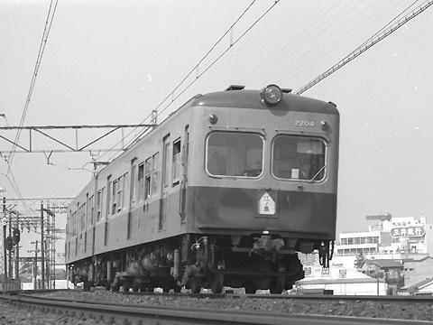004-1966shinharamachida-2204.jpg