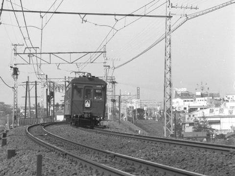 005-1966shinharamachida-1452.jpg