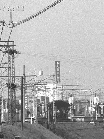 006-1966shinharamachida.jpg