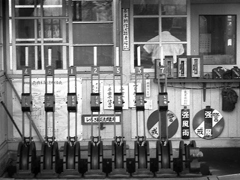 006-6607-sagami-minamihashimoto.jpg