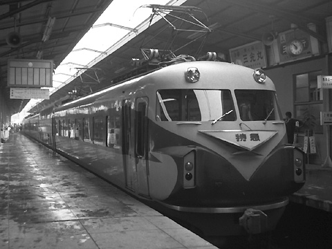008-1961-10travel02.jpg