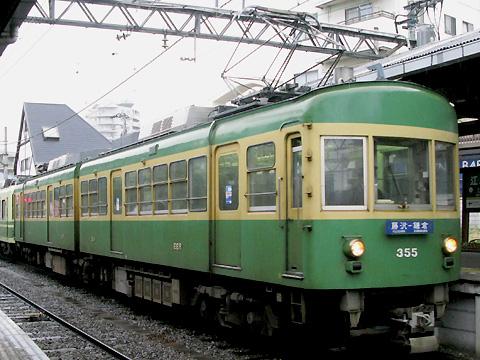 010-2011-0926-IMG_0023-480.jpg