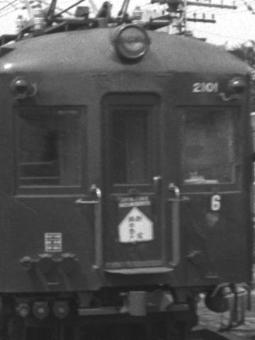 03-1954-05-higashikitazawa-02.jpg