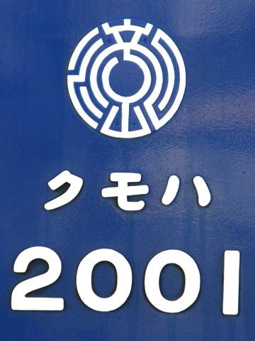 08-071022nagareyama.jpg