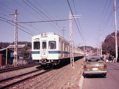 08-1972-tamagawagakuenmae.jpg