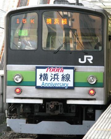 081201ode009.jpg