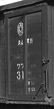 09-6201nagareyama.jpg