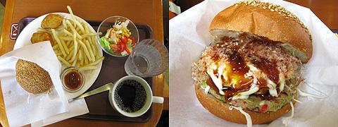 100315ode014-okonomiyaki.jpg