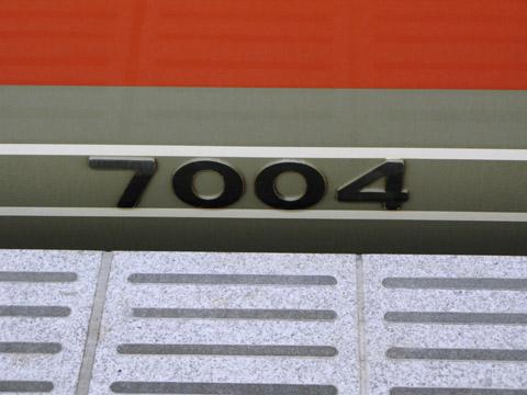 104-131212ode.jpg