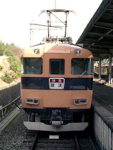 16-kintetsu_vistacar3_011.jpg