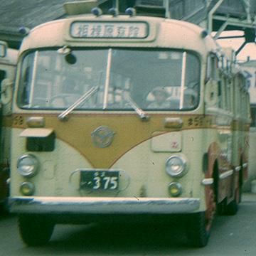 1966machida05-03.jpg