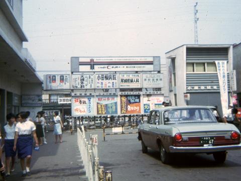 1966machida06-01.jpg