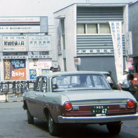 1966machida06-03.jpg