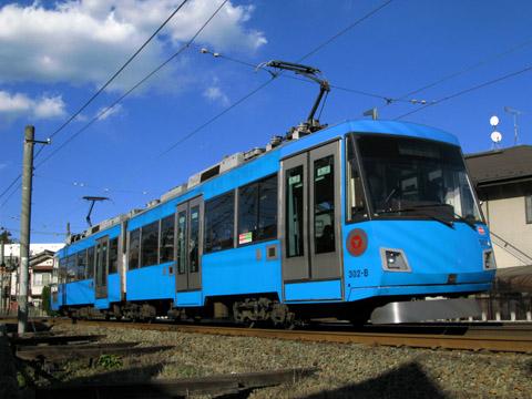 204-110117ode-blue.jpg
