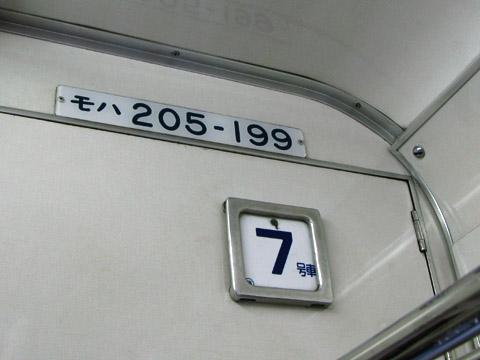211-140127ode.jpg