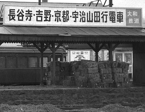 5907kansaishikoku006-02.jpg